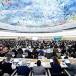UN Menschenrechtsrat 150x150 - Ausschuss zum Schutz der Rechte aller Wanderarbeitnehmer